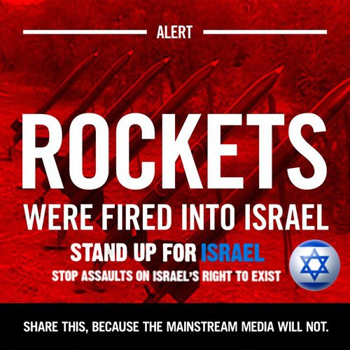 rockets fired to israel
