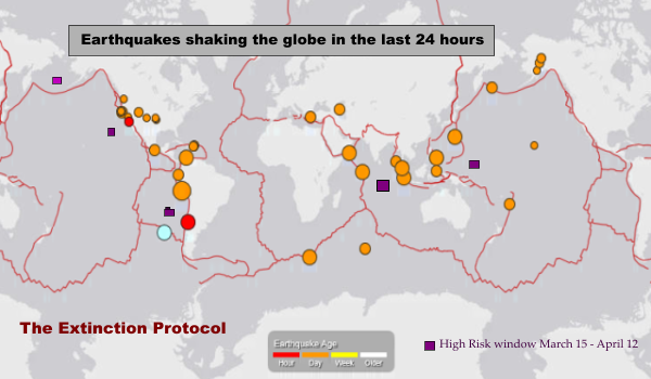 Earthquakes March 15